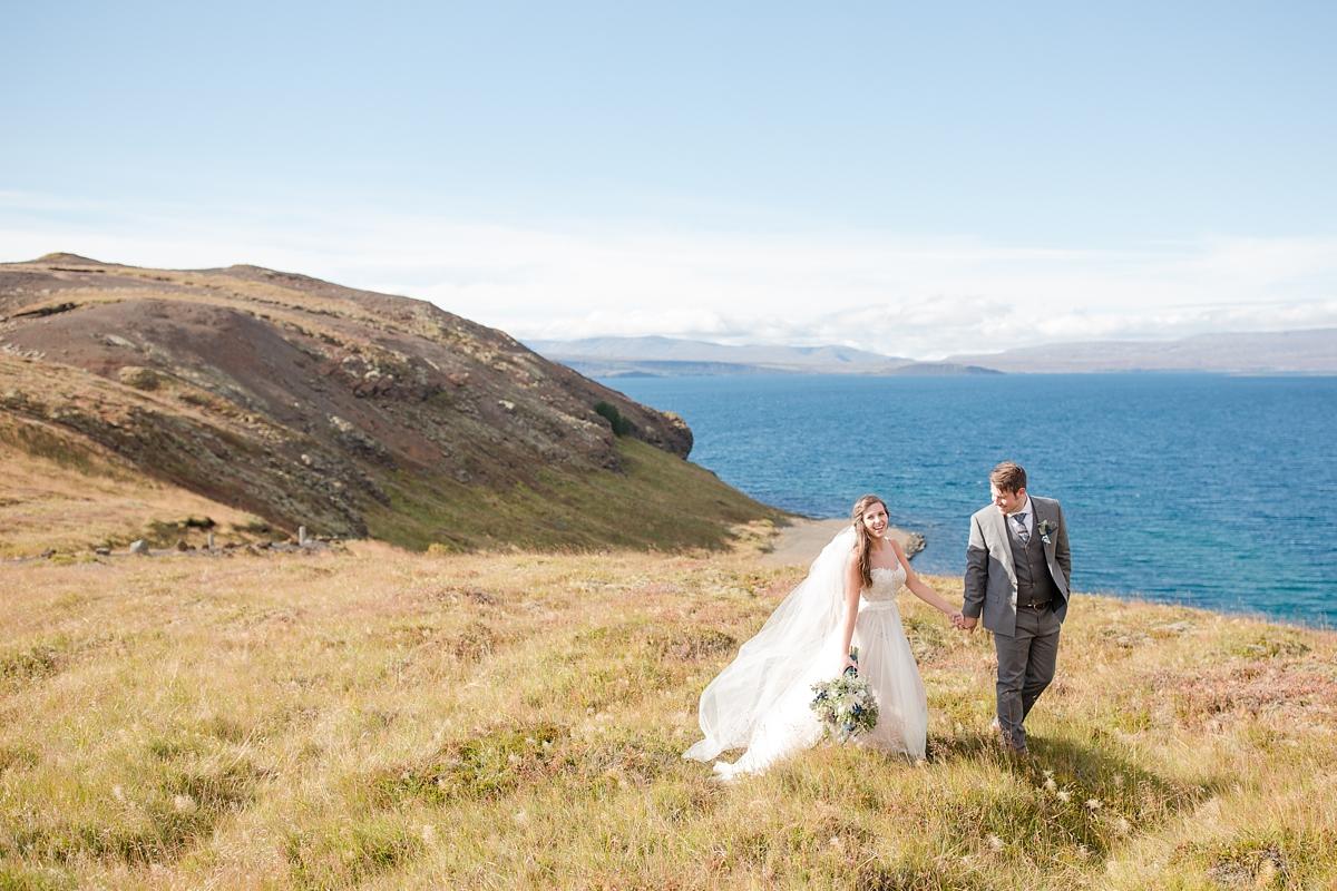 an-intimate-destination-wedding-iceland_3584